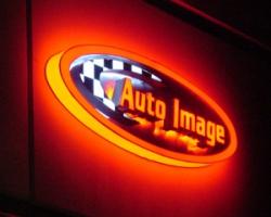 Auto Image resize