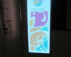 Eid in Dubai Banner-2