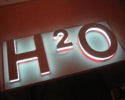 H2O sign 2-Austria